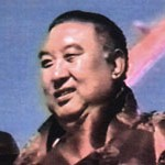 The Previous Xth Panchen Lama