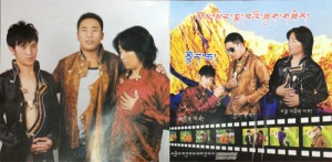 Cover photographs of the album feature Chakdor (middle in gold-colored shirt wearing dark glasses), Pema Trinley (in maroon shirt on right) and musician Khenrap (left in black shirt)
