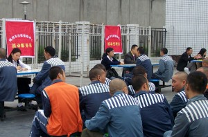 Political education session in progress at Mianyang Prison. (Source: Sichuan Mianyang Prison website)