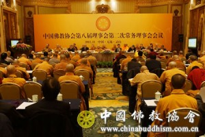 New measures to control Buddhist monastic teachers was approved at during the second session of the eighth council of Buddhist Association of China held on 25 November 2012.