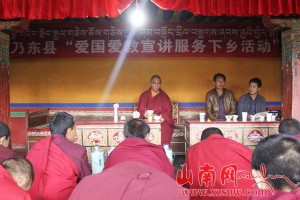 Recently on 4 June 2013, Chinese authorities in Nedong County, Lhoka (Ch: Shannan) Prefecture in TAR held 'patriotic education' campaign for representatives of different monasteries at Dhargyeling Monastery. (Source: Offficial Chinese website of Lhoka Prefecture)