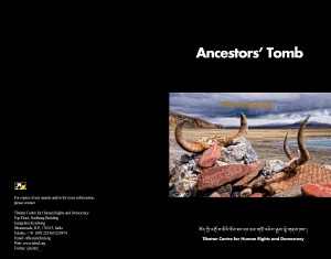 Cover page of Ancestors' Tomb