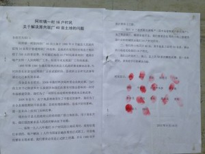 A copy of the petition submitted by local Tibetans against China's land grab in Ngaba