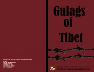 Cover of the Special Report