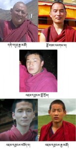 Undated photo of Gedun Gyatso (Top left) and four other monks arrested last year in Bora.