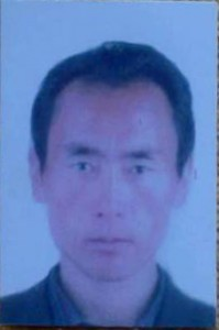 An undated photo of Rigzin Tsering who was sentenced to 12 years in prison in 2009
