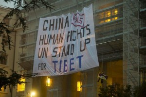 Students for a Free Tibet activists unfurl a banner during China's second UPR in Geneva in October 2013 (EPA/JEAN-CHRISTOPHE BOTT)