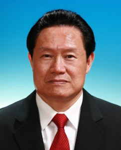 Zhou Yongkang, China's former security czar used the prevailing anti-terror mood or 'war on terror' to engage in widespread and systematic abuse of human rights in Tibet [Photo: siweiluozi.net]