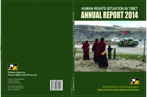 Annual Report English Cover