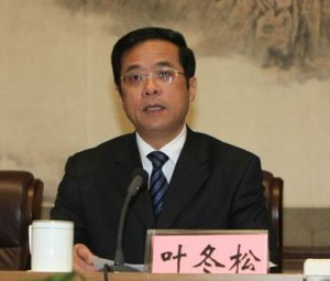 Ye Dongsong is the head of the 4th inspection team of CPC's Central Leading Group for Inspection Work. This group is under the direction of Wang Qishan, the secretary of the Central Commission for Discipline Inspection. (Photo: tibet.cn)