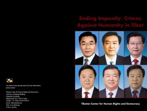 """Cover of """"Ending Impunity: Crimes Against Humanity in Tibet"""", a special report released by TCHRD in September 2013"""