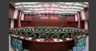 The TAR border security forces in a meeting on 12 July 2015
