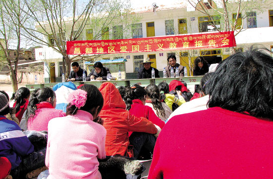 Patriotic education campaign in Chamdo (Photo: TCHRD)